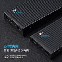 ORICO 奥睿科 K 双向快充移动电源 (黑色、Type-C输入、10000)