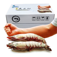 mr seafood 京鲜生 冷冻大虎虾 1kg 14-16个 *2件