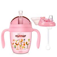 aynmer AYM-9224 儿童水杯宝宝学饮杯吸管杯婴儿鸭嘴杯带手柄吸管防摔防漏两用杯 粉色210ml *2件