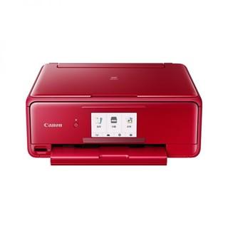 Canon 佳能 TS8180 高品质照片打印一体机
