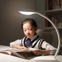 BASF 巴斯夫 18W31 儿童学生学习台灯 (16.5W)