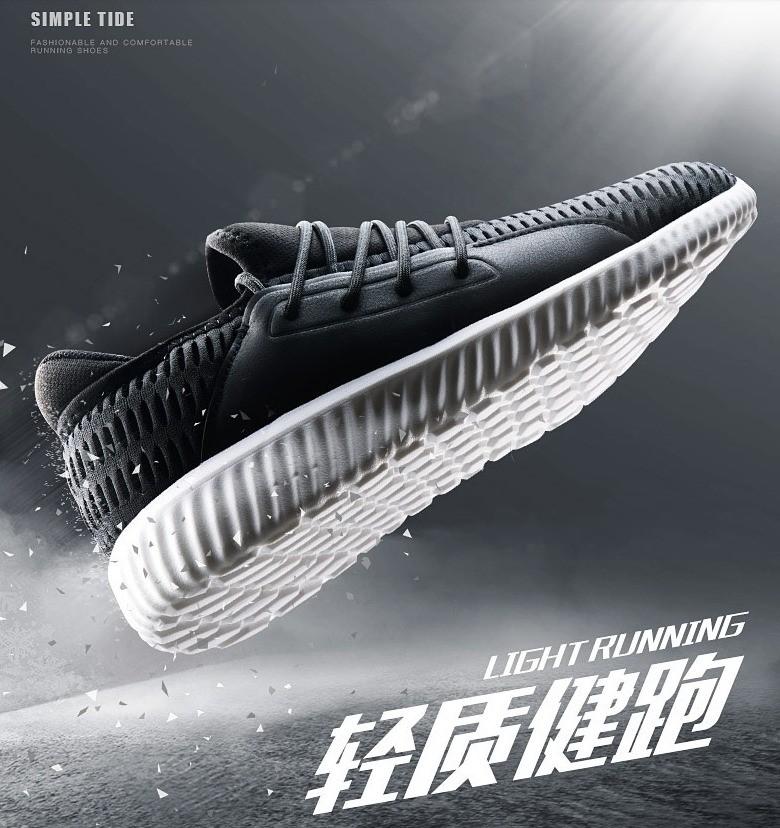 XTEP 特步 AIRMEGA 男士综合训练运动鞋