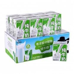 VIVA 韦沃 部分脱脂纯牛奶 200ML*12盒