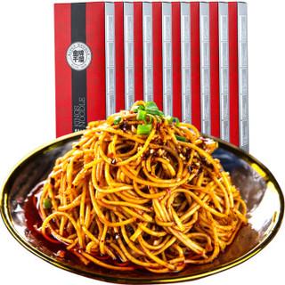 金牌干溜 麻辣干拌面方便速食 (1416g、8盒、整箱装)