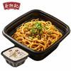 蔡林记 武汉特产热干面 (255g、碗装、4盒)