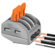 曼宣 32A大电流接线端子套装 40只装(2孔+3孔+4孔+5孔)+电笔 24.9元包邮(需用券)