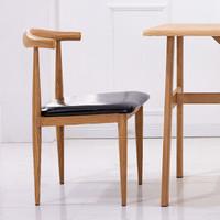 百思宜 北欧复古美式餐椅靠背椅子铁艺牛角椅餐厅咖啡厅洽谈椅凳子 原木色