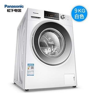 Panasonic 松下 XQG90-NKTCL 变频滚筒洗衣机 9kg