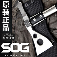 美国SOG 索格 F01P F06P斧子印第安战斧 户外野营斧头 战术工具斧
