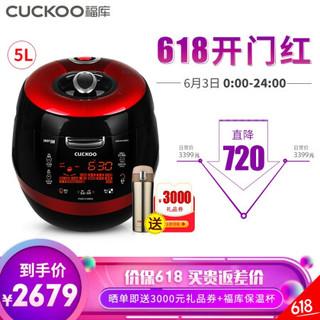 福库(CUCKOO)电饭煲韩国原装进口IH电磁加热电饭锅 CRP-HY1060/1072FR 5L CRP-HY1072FR 5升