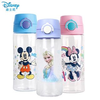 迪士尼(Disney)儿童水杯小学生夏季便携防摔塑料可爱杯子直饮杯幼儿园水壶GX-5912 公主冰雪 500ml