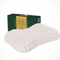 LATEX SYSTEMS 泰国天然乳胶枕