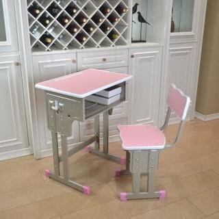 晨晟 家用可升降学习桌 椅