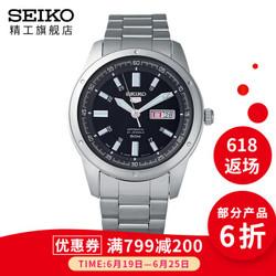 SEIKO 精工 5号系列 SNKN13J1 男士自动机械表