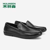 木林森 97152910 男款镂空皮鞋