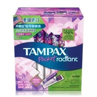 TAMPAX 丹碧丝 幻彩系列 短导管卫生棉条 大流量型 16支装*5件+高洁丝 运动卫生巾 230mm 12片
