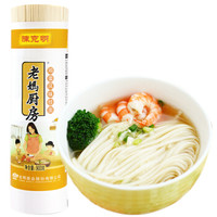 京東PLUS會員 : 陳克明 老媽廚房 雞蛋風味掛面 900g
