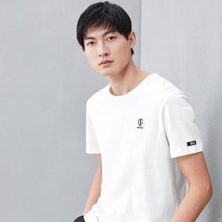 HLA 海澜之家 男士刺绣T恤