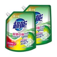 超能 植翠低泡洗衣液 鲜艳亮丽 2kg*2袋