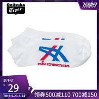 Onitsuka Tiger鬼塚虎  运动休闲 经典线条男女船袜 3183A021-300