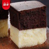 顶丰长崎蛋糕巧克力味早餐糕点心手撕小面包美食零食品700g
