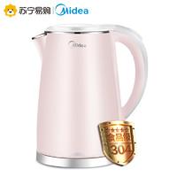 Midea 美的 MK-HJ1705 电热烧水壶