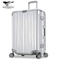 七匹狼行李箱