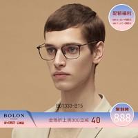 BOLON暴龙新款近视眼镜方形全框轻质钛架光学镜镜架男BJ1333