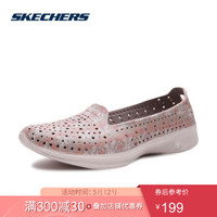 Skechers斯凯奇2019夏季女鞋 新款轻质一脚套凉鞋 印花洞洞鞋 14692 褐色/TPE 37