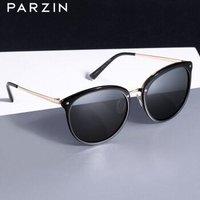 帕森(PARZIN)新款时尚复古偏光太阳眼镜女  TR90大框司机驾驶镜9868 黑框黑灰片