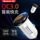 纽曼 qc3.0 车载手机充电器 9元(需用券)