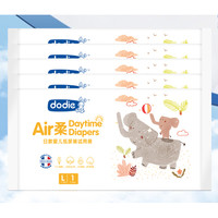 Dodie Air 柔 婴儿纸尿裤 L5片