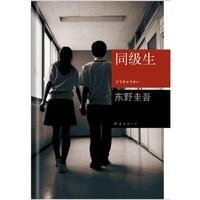 亚马逊中国 618返场 Kindle电子书