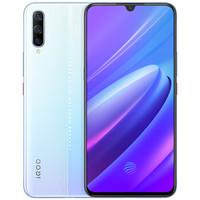 新色发售 : vivo iQOO 智能手机 8GB+128GB 羽光白