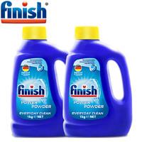 Finish 亮碟 洗碗机专用洗涤粉剂 1kg*2瓶