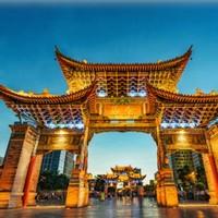 正国庆!一波国内机票!东航直飞!成都-玉树,厦门-北京,北京-昆明
