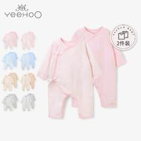 YEEHOO 英氏 184A1000 婴儿连体衣2件装 (粉色、中性)