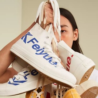DaFuFeiyue 大孚飞跃 中性系带平底高帮帆布鞋DF/1-2077