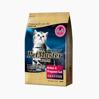 PetMaster 佩玛思特 宠物猫粮 幼猫及怀孕母 10kg