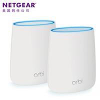 NETGEAR 美国网件 Orbi Mini RBK20 双路由无线系统
