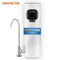 27日0点 : Joyoung 九阳 JR5001 反渗透纯水机 500G
