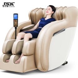 佳仕康 JSK-6806 零重力4D太空舱按摩椅