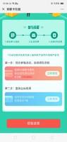 限浙江地区 银联二维码交易