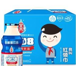 宜养 我叫红领巾发酵型乳酸菌饮品100ml*30瓶 礼盒装
