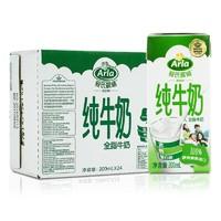 Arla 爱氏晨曦 全脂牛奶 200ml 24盒 普通装 *3件