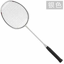 缘诺亿 全碳素 SK88 单拍纯色男女羽毛球拍