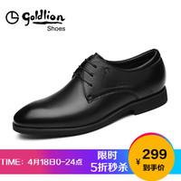 Goldlion 金利来 男鞋新款时尚商务正装皮鞋男柔软男士耐磨德比鞋压花纹