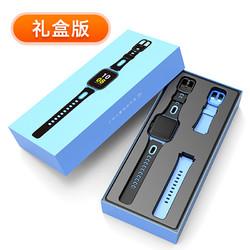 小寻 T1 儿童智能手表 蓝色双表带礼盒版