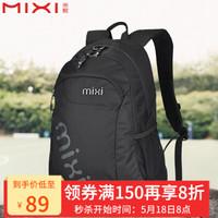 mixi米熙 男女款防泼水休闲旅游背包