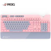 ROG STRIX FLARE 耀光机械游戏键盘PINK Baby 甜心限定系列少女粉色版 青轴